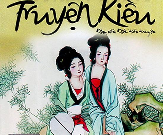 """Phát biểu cảm nghĩ về truyện kiều - Phát biểu cảm nghĩ về """"Truyện Kiều"""" của Nguyễn Du"""