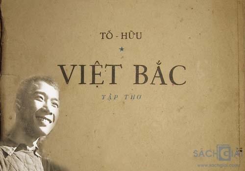 ms557 cam nhan ve tinh dan toc dam da duoc the hien trong tac pham viet b - MS557 - Cảm nhận về tính dân tộc đậm đà được thể hiện trong tác phẩm Việt Bắc của nhà thơ Tố Hữu.